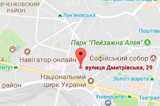 Бурменко Наталья Александровна частный нотариус