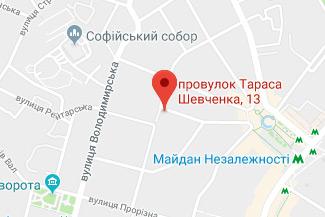 Ручка Иван Николаевич частный нотариус