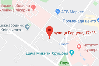 Нотаріус у Шевченківському районі Києва Ященко Ніна Вікторівна