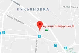 Приватний нотаріус Білоконь Віталія Олександрівна