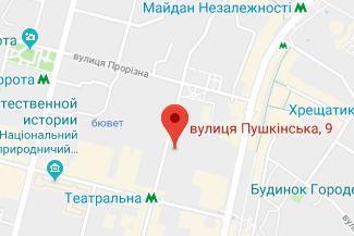 Приватний нотаріус Збирит Олена Вікторівна