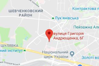 Приватний нотаріус Канайло Наталія Іванівна у Шевченківському районі