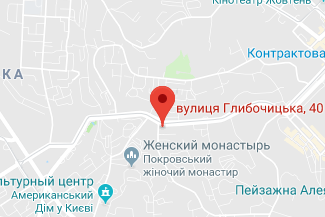 Нотаріус у Шевченківському районі Києва Гузенко Тетяна Вікторівна