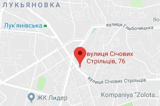 Нотаріус у Шевченківському районі Києва Рясик Світлана Леонідівна