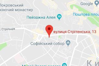 Нотаріус у Шевченківському районі Києва Фісенко Тетяна Петрівна