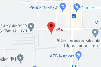 Нотаріус у Шевченківському районі Києва Пшенишнюк Олеся Анатоліївна