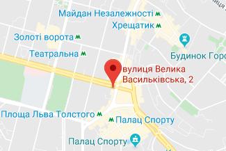 Нотаріус у Шевченківському районі Києва Камінська Інна Михайлівна