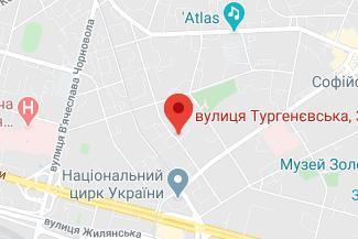 Нотаріус у Шевченківському районі Києва Секістова Тетяна Іванівна