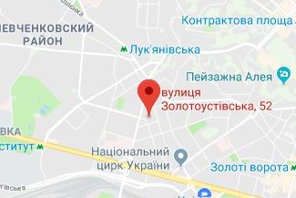 Нотаріус у Шевченківському районі Виноградова Анна Ігорівна