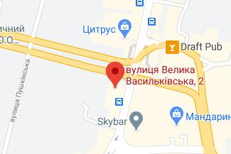 Нотаріус у Шевченківському районі Києва - Лізунова Ольга Дмитрівна