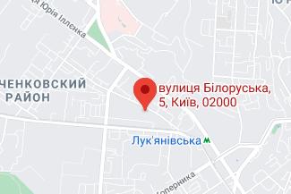 Нотаріус у Шевченківському районі Києва - Ротач Ірина Іванівна