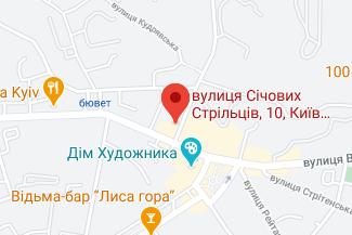Нотаріус у Шевченківському районі Києва - Зубко Ірина Іванівна