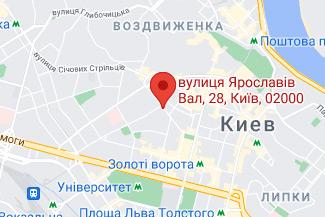 Нотуріус Шевченківського району Києва - Ковальова Яна Валентинівна