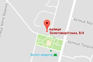 Савицкая Наталия Адамовна частный нотариус