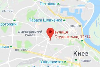 Серпутько Татьяна Сергеевна Косарева Наталия Валентиновна частный нотариус