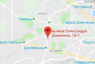Васильева Наталья Ивановна частный нотариус