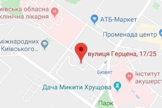 Нотариус в Шевченковском районе Ященко Нина Викторовна