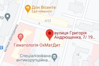 Нотариус в Шевченковском районе Киева - Забавская Наталия Владимировна