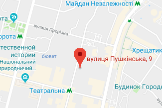 Частный нотариус Збырыт Елена Викторовна