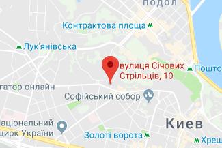 Частный нотариус Марченко Алена Олеговна