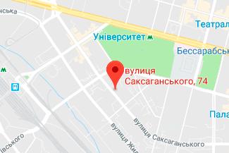 Частный нотариус Онищенко Мария Александровна в Шевченковском районе Киева