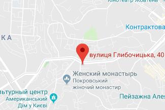 Нотариус в Шевченковском районе Гузенко Татьяна Викторовна