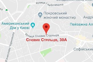 Нотариус в Шевченковском районе Киева Стародубцева Виктория Николаевна