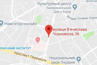 Нотариус в Шевченковском раойне возле проспекта Победы Маляренко Светлана Николаевна
