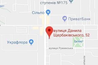 Нотариус в Шевченковском районе Киева Пшенишнюк Олеся Анатольевна