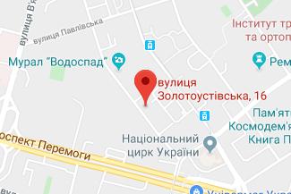 Нотариус в Шевченковском районе Киева Собко Инна Александровна