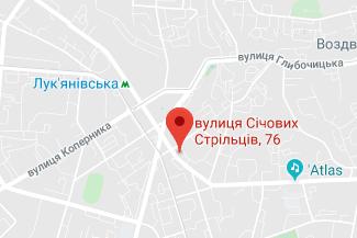 Нотариус в Шевченковском районе Киева Богомолова Дарья Игоревна