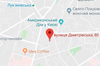 Нотариус в Шевченковском районе Киева Миргородская Наталья Григорьевна