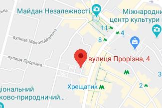 Нотариус в Шевченковском районе Миндель Ирина Валерьевна