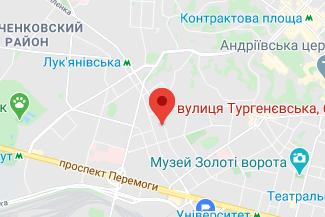 Нотариус в Шевченковском районе Киева Бондарь Татьяна Николаевна