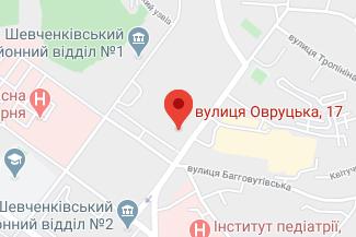Нотариус в Шевченковском районе Ширинян Элла Рубеновна
