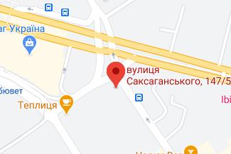 Нотариус в Шевченковском районе Киева - Березий Ирина Ивановна