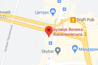 Нотариус в Шевченковском районе Киева - Лизунова Ольга Дмитриевна