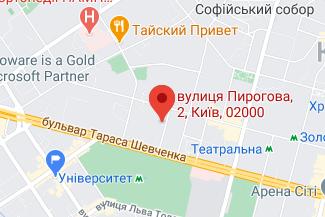 Нотариус в Шевченковском районе Киева - Шепелюк Елена Григорьевна