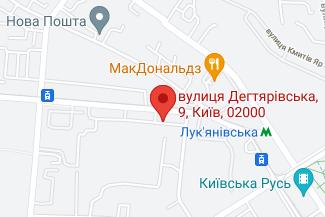 Нотариус в Шевченковском районе Киева - Аврамец Светлана Павловна