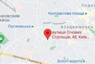 Нотариус в Шевченковском районе Киева Кравчук Ольга Петровна