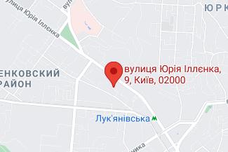 Нотариус в Шевченковском районе Киева, Бова Алена Викторовна
