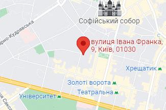 Нотариус в Шевченковском районе Киева - Федотенко Людмила Анатольевна